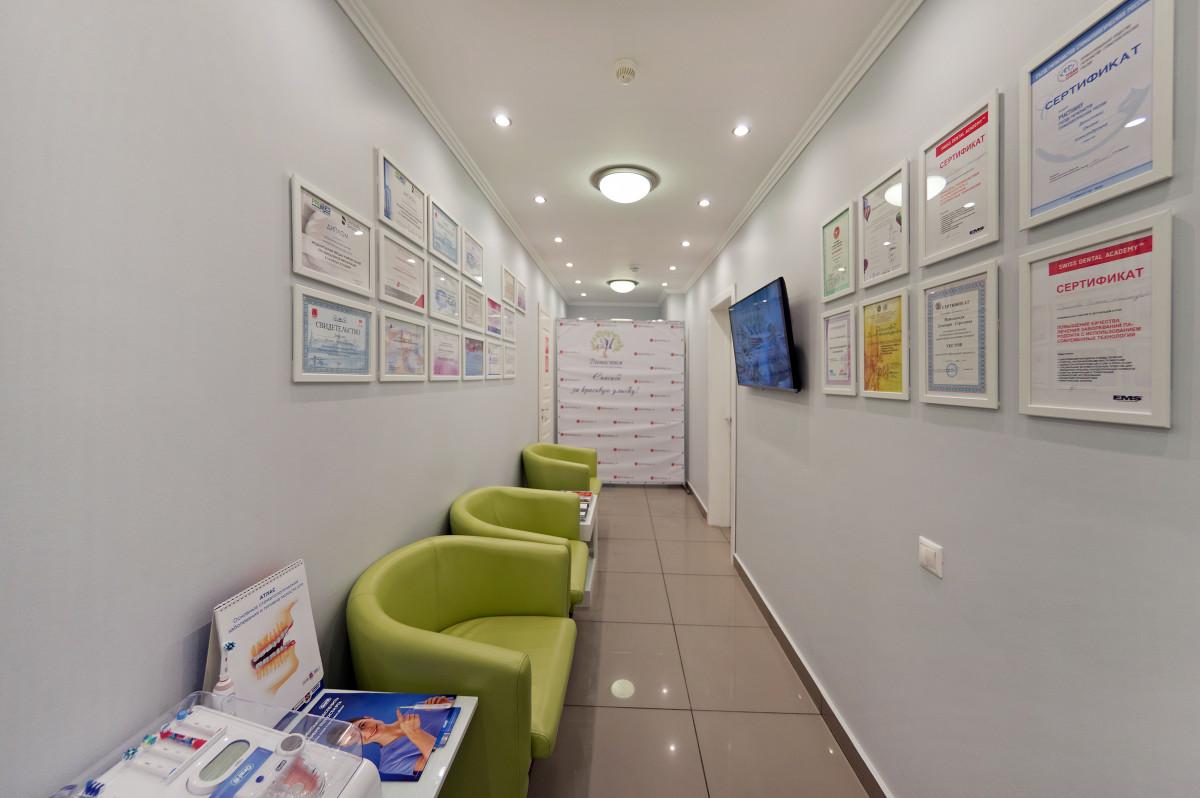Стоматология у метро Митино в Москве